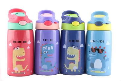 Geïsoleerde kinderbeker Dino RVS- 350 ml